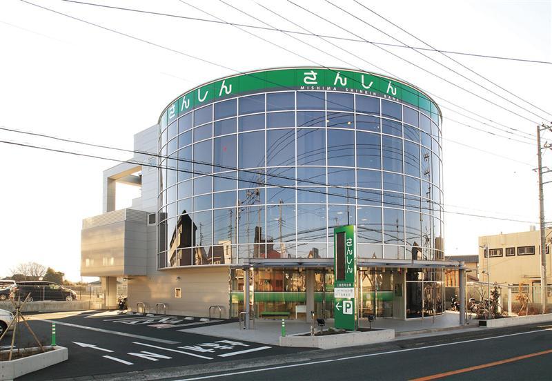 三島信用金庫 サポートセンター夢