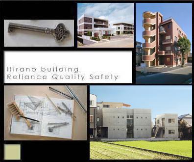 平野建設株式会社 建築実績